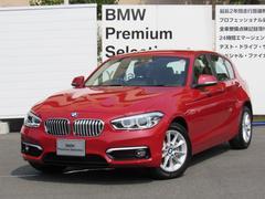 BMW118d スタイル弊社デモカー使用車クルコン全国2年保証