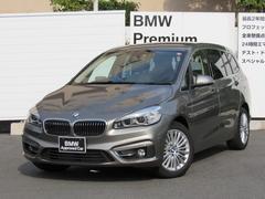 BMW218dグランツアラー ラグジュアリーACC全国1年保証付