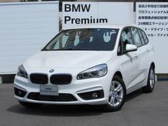 BMW218dグランツアラーデモカー使用車Pアシスト全国2年保証