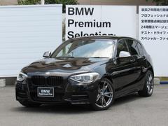BMWM135i 全国1年保証付禁煙車 純正HDDナビ