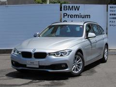 BMW318iツーリングデモカー使用車クルコン全国2年保証付