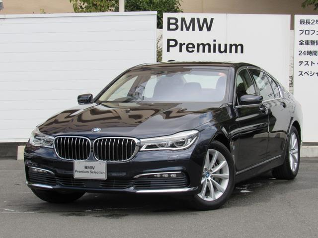 BMW 740eアイパフォーマンスデモカー使用サンルーフ全国2年保証
