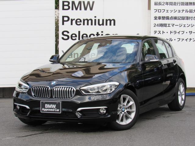 BMW 118i スタイルクルコン全国1年保証付 1オナ