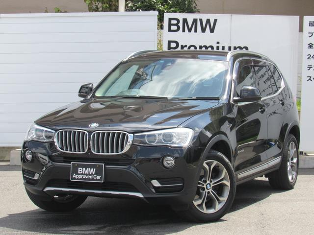 BMW xDrive 20dXラインレザーシート1オナ 全国1年保証