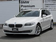 BMW523iツーリング ハイラインパッケージパノラマサンルーフ