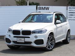 BMW X5xDrive35dMスポーツ弊社レンタカー使用車全国2年保証