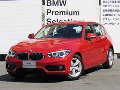 BMW118d スポーツ弊社デモカーACC Pアシスト全国2年保証