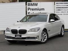BMW740i サンルーフ 全国1年保証付 1オナ 禁煙車