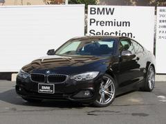 BMW428iクーペ スポーツ 地デジ全国1年保証付 1オナ