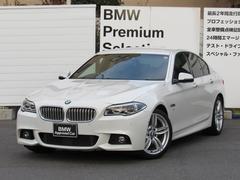 BMWアクティブハイブリッド5 Mスポーツレザーシート全国1年保証