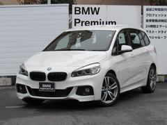 BMW220iグランツアラー Mスポーツ全国1年保証付 禁煙車