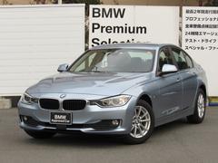 BMW320d ACC全国1年保証付 1オナ 禁煙車
