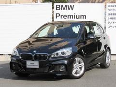 BMW218dアクティブツアラー Mスポーツ 弊社レンタカー使用車