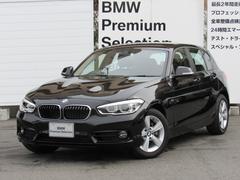 BMW118d スポーツ弊社レンタカー登録車クルコン全国2年保証