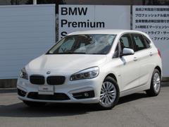 BMW218iアクティブツアラー ラグジュアリー弊社レンタカー登録