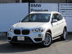 BMW X1xDrive 18d弊社レンタカー登録車全国2年保証