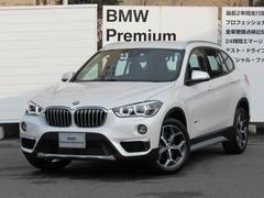 BMW X1sDrive 18i xライン弊社レンタカー登録