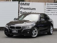 BMW320i Mスポーツクルコン全国1年保証付 1オナ禁煙車