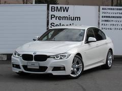 BMW320i MスポーツACC全国1年保証付 1オナ 禁煙車