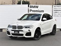 BMW X4xDrive 28i Mスポーツレザーシート全国1年保証