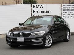BMW523iラグジュアリーサンルーフ元レンタカー全国2年保証登録