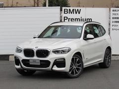 BMW X3xDrive20dMスポーツ弊社デモカー使用車全国2年保証