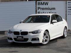 BMW320d MスポーツACC全国1年保証付 1オナ 禁煙車
