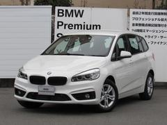 BMW218iグランツアラー弊社デモカー使用車全国2年保証付