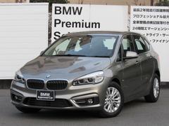 BMW218dアクティブツアラー ラグジュアリー全国1年保証