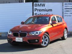 BMW118d スポーツコンフォートPKG全国2年保証付 1オナ