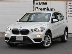 BMW X1xDrive 18d 弊社デモカー使用車全国2年保証