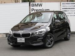 BMW218dグランツアラースポーツACC全国2年保証