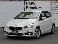 BMW218dアクティブツアラーコンフォートPKG全国1年保証