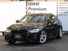 BMW320i Mスポーツマニュアル車クルコン全国1年保証