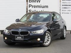 BMW320d 全国1年保証付 1オナ 禁煙車