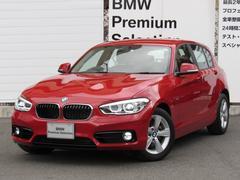 BMW118i スポーツ弊社レンタカー登録車全国2年保証