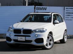 BMW X5xDrive 35d Mスポーツ弊社試乗車使用サンルーフ