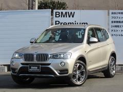 BMW X3xDrive 20d Xライン地デジACC全国1年保証1オナ