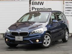 BMW218iグランツアラー弊社レンタカー使用車全国2年保証
