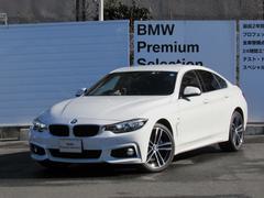 BMW420iXDriveグランクーペ イン スタイルスポーツ
