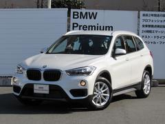 BMW X1xDrive 18d弊社レンタカー登録車全国2年保証付