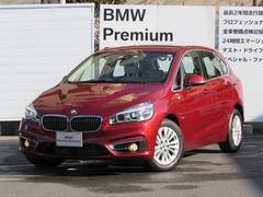 BMW218iアクティブツアラー ラグジュアリー元レンタカー登録車
