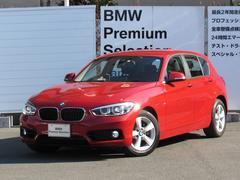 BMW118i スポーツ弊社レンタカー登録車全国2年保証付