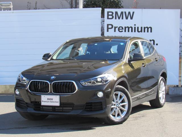 BMW xDrive 20i元弊社試乗車 Pアシスト 全国2年保証付