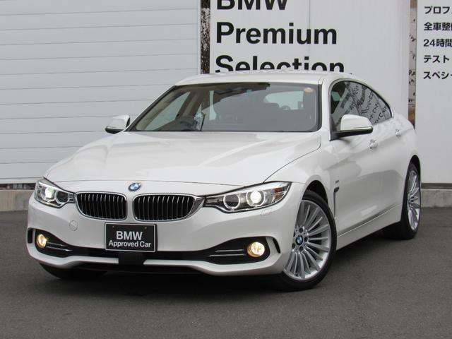 BMW 420iグランクーペ ラグジュアリーACCレザー全国1年保証