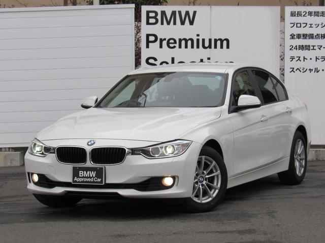 BMW 320i全国1年保証付 1オナ 禁煙車 純正HDDナビ
