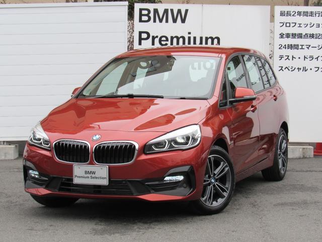 BMW 218dグランツアラー スポーツ 元弊社試乗車全国2年保証