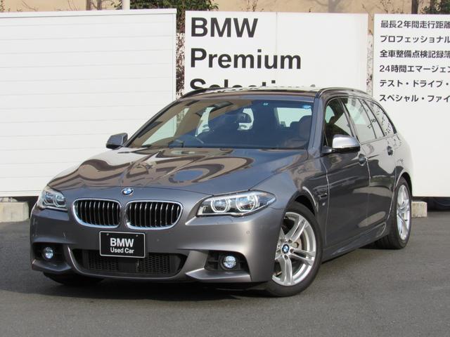 BMW 523dツーリング Mスポーツパノラマサンルーフ全国1年保証