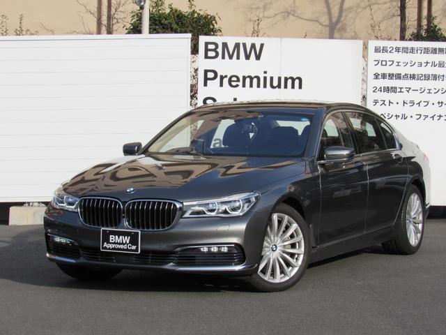 BMW 750Li元弊社試乗車サンルーフ全国1年保証付