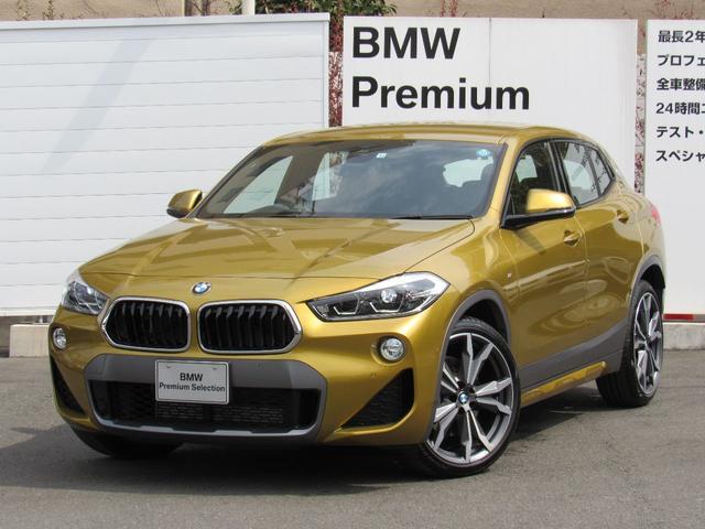 BMW xDrive 20i MスポーツX元弊社試乗車全国1年保証